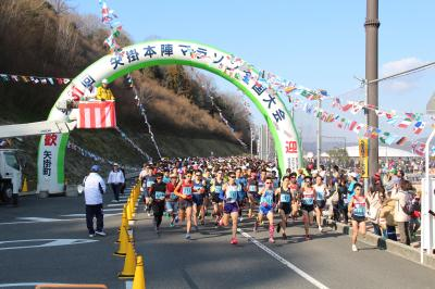 dai31marathon.JPG