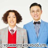 学天即(C)400400(ネットアップ時用).jpg